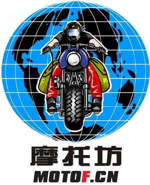 摩托坊2013版新LOGO.jpg