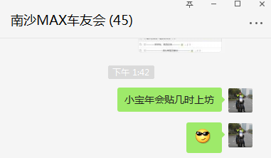 1510554916(1).png
