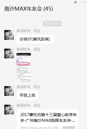 1510554944(1).png