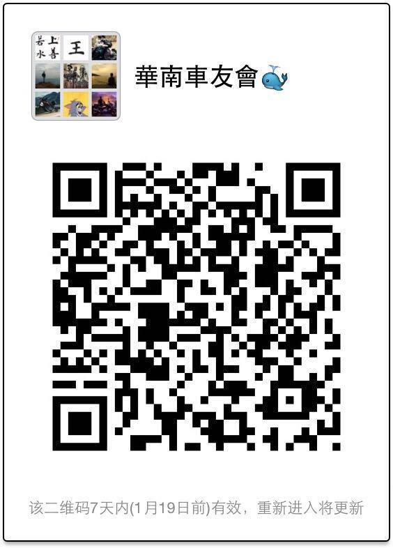 微信图片_20180112141057.jpg