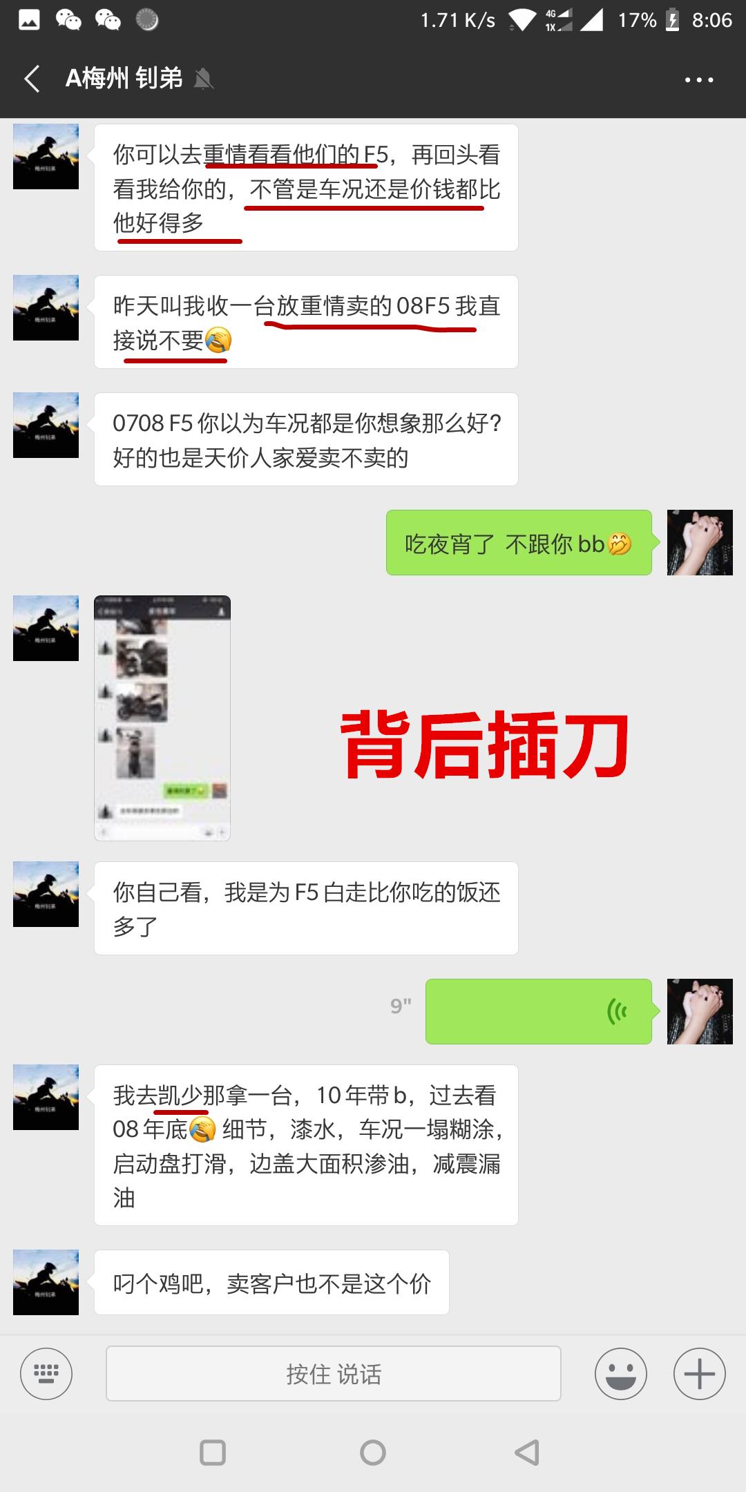 Screenshot_20180611-080642_副本_副本.jpg