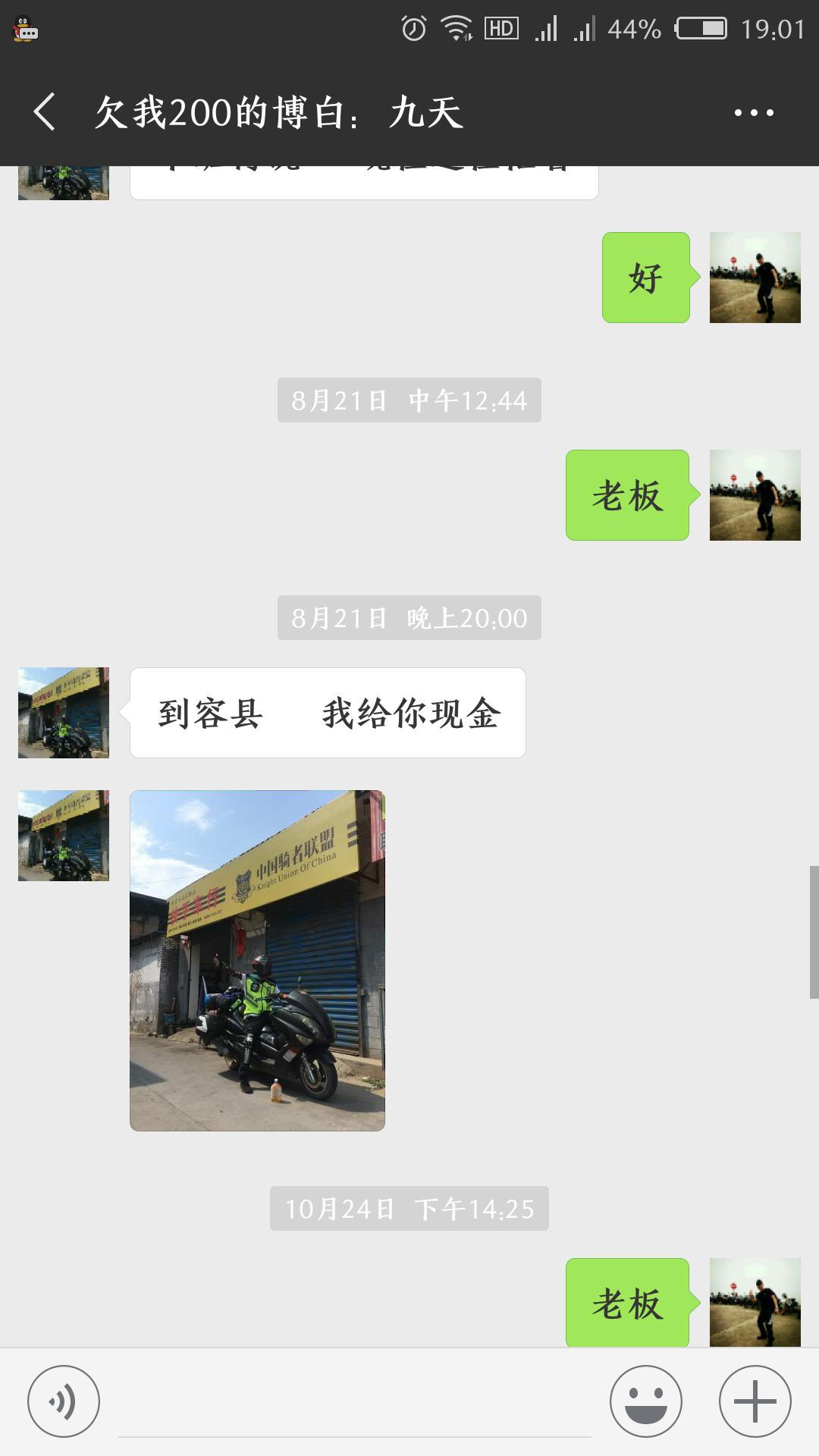 微信图片_201811050103354.png