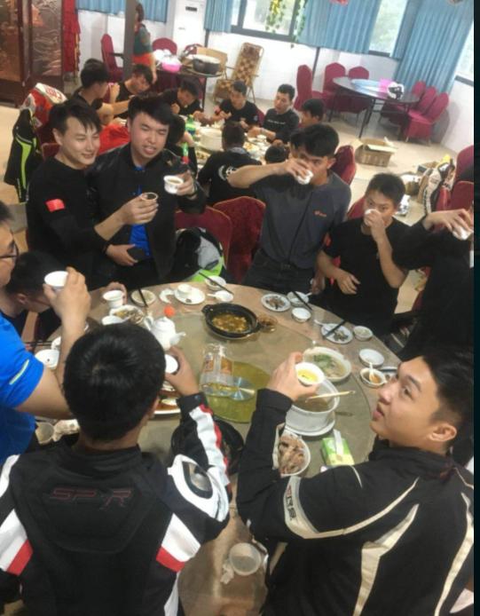 QQ图片20181223215947.png