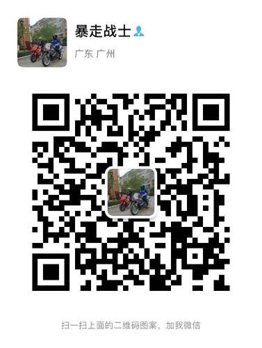 BD4D197E-EA9B-4735-BC08-6E4D75FBBE9C.jpeg