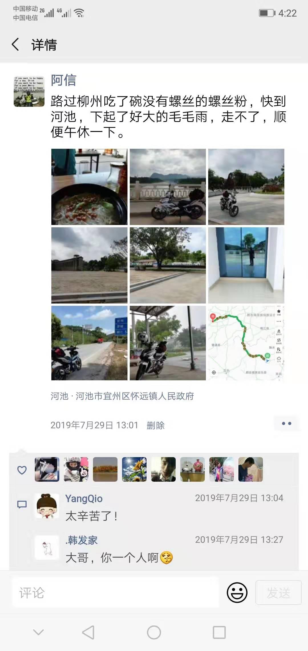 微信图片_20190815162243.jpg