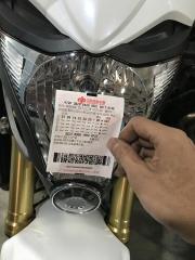 出2013年本田CB1000R大黄蜂高配带ABS