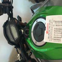 梅州出售14年Z1000.12F5。06F5