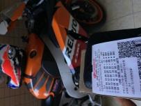 广州市白云区40000出售本田11年纪念版CBR1000