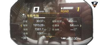 【二手大贸】宝马R1200GS ADV,你心中的Drem moto