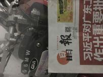 深圳出售F800GX