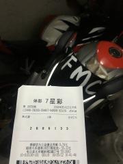 低价出08鹦鹉07K7大R
