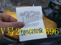 出售雅马哈小海顿250  有喜欢研究 随时发车